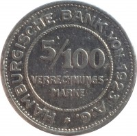 reverse of 5/100 Verrechnungsmarke - Hamburg (Private, Hamburgische Bank A.G.) (1923) coin with F# 637.2 from Germany. Inscription: HAMBURGISCHE BANK VON 1923 A.G. * 5/100 VERRECHNUNGS- MARKE