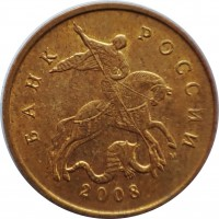 obverse of 50 Kopeks - Magnetic; Plain edge (2006 - 2015) coin with Y# 603a from Russia. Inscription: БАНК РОССИИ 2007