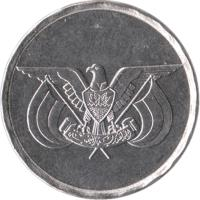 obverse of 1 Rial (1993) coin with KM# 25 from Yemen.