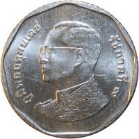 obverse of 5 Baht - Rama IX - Lighter (2008 - 2016) coin with Y# 446 from Thailand. Inscription: ภูมิพลอดุลยเดช รัชกาลที่๙