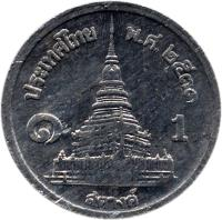 reverse of 1 Satang - Rama IX (1987 - 2007) coin with Y# 186 from Thailand. Inscription: ๑ 1