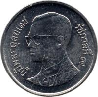 obverse of 5 Satang - Rama IX (1987 - 2007) coin with Y# 208 from Thailand.