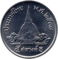 reverse of 5 Satang - Rama IX (1987 - 2007) coin with Y# 208 from Thailand.