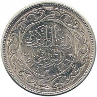 obverse of 50 Millimes - Magnetic (2013) coin with KM# 308.2 from Tunisia. Inscription: البنك المركزي التونسي 2013 - 1434