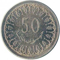 reverse of 50 Millimes - Magnetic (2013) coin with KM# 308.2 from Tunisia. Inscription: 50 خمسون مليما