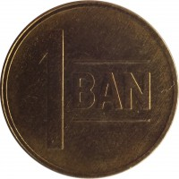 reverse of 1 Ban (2005 - 2015) coin with KM# 189 from Romania. Inscription: 1 BAN