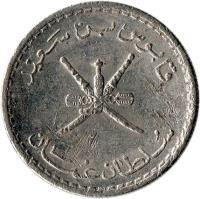 obverse of 25 Baïza - Qaboos bin Said Al Said (1975 - 1998) coin with KM# 45a from Oman.