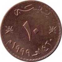 reverse of 10 Baïza - Qaboos bin Said Al Said (1999 - 2011) coin with KM# 151 from Oman. Inscription: بيسة ١٠ ١٤٢٩ - ٢٠٠٨