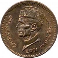 obverse of 1 Rupee (1998 - 2006) coin with KM# 62 from Pakistan. Inscription: قائد اعظم محمد علی جناح اسلامی جمہوریۂ پاکِستان 1998
