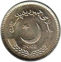 obverse of 5 Rupees (2002 - 2006) coin with KM# 65 from Pakistan. Inscription: اسلامی جمہوریہ پاکِستان 2003