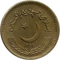 obverse of 2 Rupees (1998 - 2006) coin with KM# 63 from Pakistan. Inscription: اسلامی جمہوریۂ پاکستان