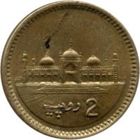 reverse of 2 Rupees (1998 - 2006) coin with KM# 63 from Pakistan. Inscription: 2روپیہ