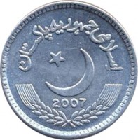 obverse of 2 Rupees (2007 - 2015) coin with KM# 68 from Pakistan. Inscription: 2007
