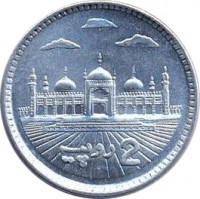 reverse of 2 Rupees (2007 - 2015) coin with KM# 68 from Pakistan. Inscription: 2