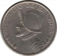 reverse of 1/4 Balboa (1996 - 2008) coin with KM# 128 from Panama. Inscription: VN · CVARTO · DE · BALBOA