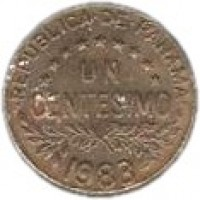 reverse of 1 Centésimo (1983) coin with KM# 22a from Panama. Inscription: *REPUBLICA*DE*PANAMA ********* UN CENTESIMO 1983