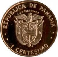 obverse of 1 Centesimo - Set Issue (1975 - 1982) coin with KM# 33 from Panama. Inscription: REPUBLICA DE PANAMA 1 CENTESIMO