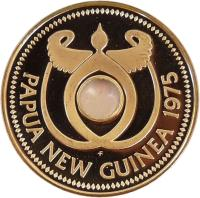 obverse of 1 Kina - Elizabeth II (1975 - 1999) coin with KM# 6 from Papua New Guinea. Inscription: PAPUA NEW GUINEA