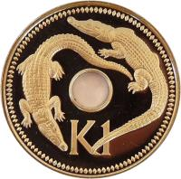 reverse of 1 Kina - Elizabeth II (1975 - 1999) coin with KM# 6 from Papua New Guinea. Inscription: K1