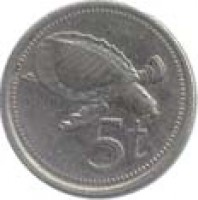 reverse of 5 Toea - Elizabeth II (1975 - 1999) coin with KM# 3 from Papua New Guinea. Inscription: 5 t