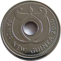 obverse of 1 Kina - Elizabeth II (2005 - 2010) coin with KM# 6b from Papua New Guinea. Inscription: PAPUA NEW GUINEA 2005
