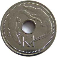reverse of 1 Kina - Elizabeth II (2005 - 2010) coin with KM# 6b from Papua New Guinea. Inscription: K 1