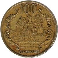 reverse of 100 Guaraníes (1993 - 2005) coin with KM# 177a from Paraguay. Inscription: 100 GUARANIES RUINAS DE HUMAITA 1855 / 70