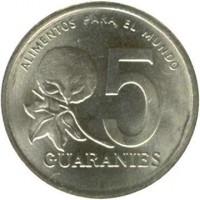 reverse of 5 Guaraníes - FAO (1992) coin with KM# 166a from Paraguay. Inscription: ALIMENTOS PARA EL MUNDO 5 GUARANIES