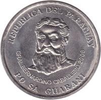 obverse of 500 Guaraníes (2006 - 2012) coin with KM# 195a from Paraguay. Inscription: REPUBLICA DEL PARAGUAY GRAL. BERNARDINO CABALLERO 2006 PO SA GUARANI