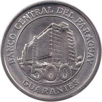 reverse of 500 Guaraníes (2006 - 2012) coin with KM# 195a from Paraguay. Inscription: 500 GUARANIES BANCO CENTRAL DEL PARAGUAY