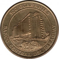 reverse of 500 Guaraníes - Denomination above building (1997) coin with KM# 194 from Paraguay. Inscription: 500 GUARANIES BANCO CENTRAL DEL PARAGUAY