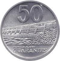 reverse of 50 Guaraníes (2006 - 2012) coin with KM# 191b from Paraguay. Inscription: REPRESA ACARAY 50 GUARANIES