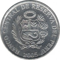 obverse of 1 Céntimo (2005 - 2011) coin with KM# 303.4a from Peru. Inscription: BANCO CENTRAL DE RESERVA DEL PERU 2005