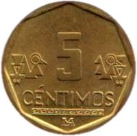 reverse of 5 Céntimos (1991 - 2007) coin with KM# 304 from Peru. Inscription: 5 CENTIMOS