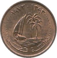 obverse of 1 Dirham - Khalifa bin Hamad Al Thani (1973) coin with KM# 2 from Qatar.
