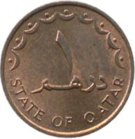 reverse of 1 Dirham - Khalifa bin Hamad Al Thani (1973) coin with KM# 2 from Qatar. Inscription: STATE OF QATAR