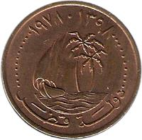 obverse of 5 Dirhams - Khalifa bin Hamad Al Thani (1973 - 1978) coin with KM# 3 from Qatar.