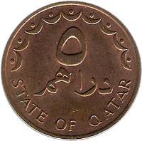reverse of 5 Dirhams - Khalifa bin Hamad Al Thani (1973 - 1978) coin with KM# 3 from Qatar. Inscription: STATE OF QATAR