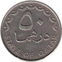 reverse of 50 Dirhams - Khalifa bin Hamad Al Thani (1973 - 1998) coin with KM# 5 from Qatar. Inscription: ٥٠ درهما STATE OF QATAR