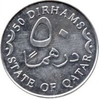 reverse of 50 Dirhams - Hamad bin Khalifa Al Thani - Non magnetic (2006) coin with KM# 15 from Qatar. Inscription: 50 DIRHAMS ٥٠ درهما STATE OF QATAR