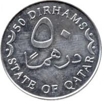 reverse of 50 Dirhams - Hamad bin Khalifa Al Thani - Non magnetic (2006) coin with KM# 15 from Qatar. Inscription: 50 DIRHAMS ٥٠ درهما STATE OF QATAR