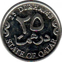reverse of 25 Dirhams - Hamad bin Khalifa Al Thani - Non magnetic (2006 - 2008) coin with KM# 14 from Qatar. Inscription: 25 DIRHAMS ٢٥ STATE OF QATAR