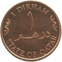 reverse of 1 Dirham - Hamad bin Khalifa Al Thani (2008 - 2012) coin with KM# 69 from Qatar. Inscription: 1 DIRHAM ١ درهم STATE OF QATAR