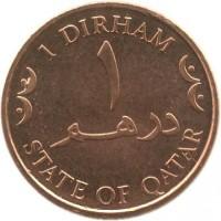 reverse of 1 Dirham - Hamad bin Khalifa Al Thani (2008 - 2012) coin with KM# 69 from Qatar. Inscription: 1 DIRHAM ١ درهم STATE OF QATAR