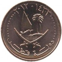 obverse of 5 Dirhams - Hamad bin Khalifa Al Thani - Magnetic (2012) coin from Qatar.