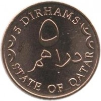 reverse of 5 Dirhams - Hamad bin Khalifa Al Thani - Magnetic (2012) coin from Qatar. Inscription: 5 DIRHAMS STATE OF QATAR