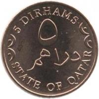 reverse of 5 Dirhams - Hamad bin Khalifa Al Thani - Magnetic (2012) coin from Qatar. Inscription: 5 DIRHAMS STATE OF QATAR