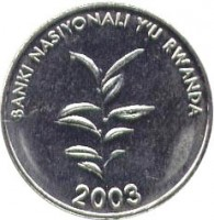 obverse of 20 Francs - Type 1 legend (2003) coin with KM# 25 from Rwanda. Inscription: BANKI NASIYONALI Y'U RWANDA 2003