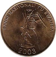 obverse of 10 Francs - Type 1 legend (2003) coin with KM# 24 from Rwanda. Inscription: BANKI NASIYONALI Y'U RWANDA