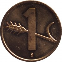 reverse of 1 Rappen (1948 - 2006) coin with KM# 46 from Switzerland. Inscription: 1 B